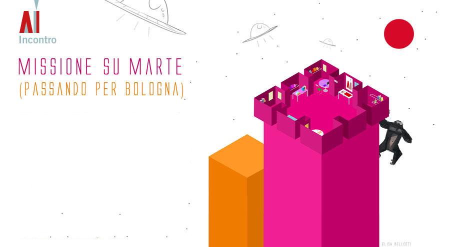 Locandina evento 16 marzo IED